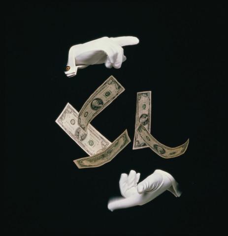 Финансовые игры